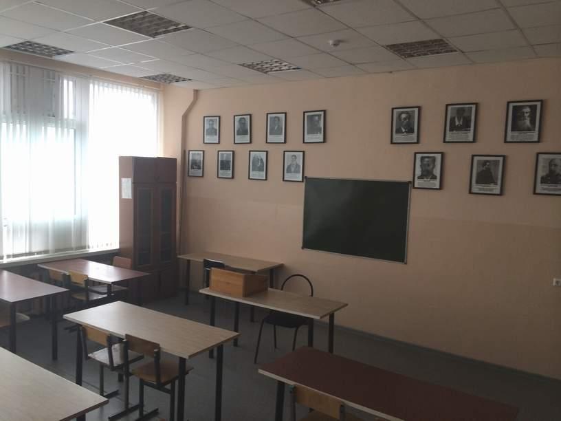 Аудитория для дополнительного профессионального образования
