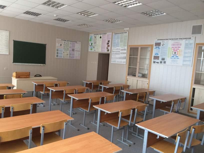 Аудитория для очного обучения по программам дополнительного образования