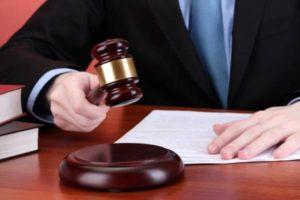 Обучение арбитражных управляющих в Волгограде