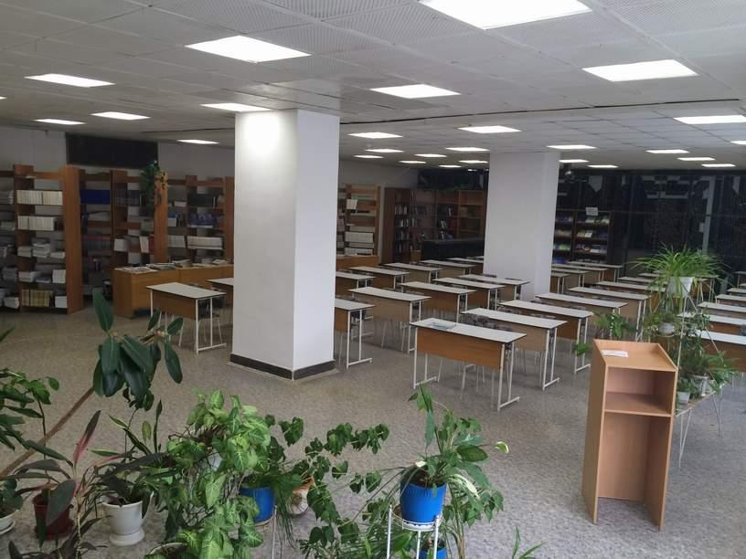 Библиотека для дополнительного профессионального образования